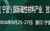 中国2016年12月铅进出口分项数据