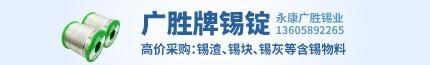 广胜2016-10-14