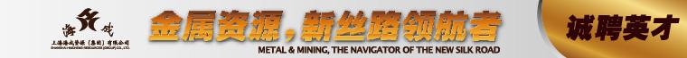 海成2016-10-14