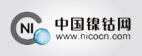 中国镍钴网