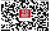 """【独家】再生铅行业再出新规 """"条件""""苛刻"""