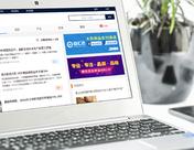 中国人保:财政部决定将持有公司股权10%划转社保基金