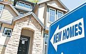 美国1月新屋销售不及预期 房价中值同比增7%
