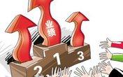 千余家公司预告年度业绩 钢铁业扭亏成亮点