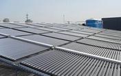 瑞和股份签署2.4亿元光伏电站EPC承包合同