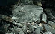 2月21日欧洲战略小金属钨报价