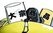 王红英:新一轮大宗商品价格上涨正在酝酿