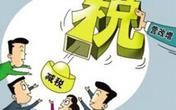 财政部考虑启动增值税立法 简化税率提上日程