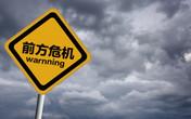 【独家】沪铅弱势下滑  春节临近价格抬升难
